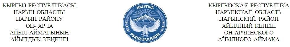 shapka_toktom